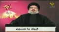 [CLIP] Support the Oppressed in Syria - Syed Hasan Nasrallah - Arabic sub English