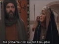 [05] Le Livre de Mokhtar - Mukhtarname - Persian sub French