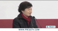 [19 Dec 2012] South Korea elects first female president - English