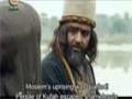 سینمایی - راه عاشقی Selections from Mukhtarnama - Farsi sub English