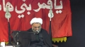 [02] Secrets of Worship - Shahadat of Imam Sajjad AS - Muharram 1434 - H.I Hur Shabbiri - English