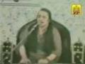 Musaib (Shahzadi-e-Sakina (S.A) - Urdu