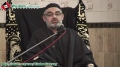 [Short Clip] Kamyabi k Chaar (4) Raaz (1). H.I Ali Murtaza Zaidi [Urdu]