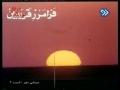سینمایی - سفیر - قسمت ۲ Movie - Safeer (Part 2) - Farsi