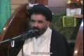 [02] قراٌن از نہج البلاغہ Quran Az Nahjul Balagha by Agha Jawad Naqvi - Urdu