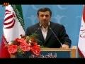 دیدار رییس جمهور و جمعیت هلال احمر - ۷ دى ۱۳۹۱ - Farsi