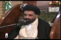 [03] قراٌن از نہج البلاغہ Quran Az Nahjul Balagha by Agha Jawad Naqvi - Urdu
