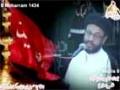[07] Muharram 1434 - Talab-e-Islah - H.I. Zaki Baqri - Urdu