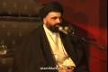 [02] سیرت محافظ کربلا Seerat-e-Muhafiz-e-Karbala by Agha Jawad Naqvi - Urdu