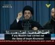 Sayyed Hassan Nasrallah - Implenting the Fatwa of Imam Khomeini R.A against Salman Rushdie - Arabic Sub English
