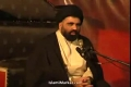 [05] سیرت محافظ کربلا Seerat-e-Muhafiz-e-Karbala by Agha Jawad Naqvi - Urdu