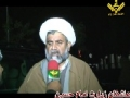 [Interviews] Quetta Mastong Shuhada Rawalpindi Amad - 30 December 2012 - Urdu
