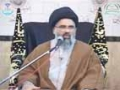 [01] اُمت کی آفات Ummat ki Aafaat - 11 Safar 1434 - Ustad Syed Jawad Naqavi - Urdu