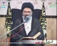 [02] اُمت کی آفات Ummat ki Aafaat - 12 Safar 1434 - Ustad Syed Jawad Naqavi - Urdu