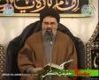 [05] حقیقت کفر Ustad Syed Jawad Naqavi - 15 Safar 1434 - Urdu