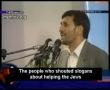 President Mahmoud Ahmadinejad - Dubai speech - Short - May 13 2007 - English Subtitles