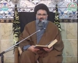 [06] اُمت کی آفات Ummat ki Aafaat - 15 Safar 1434 - Ustad Syed Jawad Naqavi - Urdu