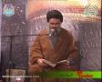 حکمتِ علی علیہ السلام Hikmat e Ali (as) 43 - 15 Safar 1434 - Ustad Syed Jawad Naqavi - Urdu