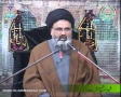 شہداء شمعِ بشریت Shohada - Shama e Bashariyat - 16 Safar 1434 - Ustad Syed Jawad Naqavi - Urdu