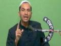 Role of VIPs in the Society - 17th Safar 1434 A.H - Moulana Agha Munawar Ali - Urdu
