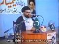 [02] فلسفہِ قیامت Falsafa-e-Qayamat by Agha Jawad Naqvi - Urdu