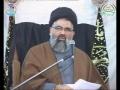 QA Noajawanu Ki Waqt Pe Shadi Key Masail Per Roshni Dailein by Syed Jawad Naqvi - URDU