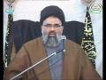 QA Sahaba Ki Tauheen Key Barey Mey Bataye by Syed Jawad Naqvi - Urdu