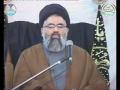 QA Khud Etemadi Or Nafs Per Aitemad Mey Kia Farq Hey by Syed Jawad Naqvi - URDU
