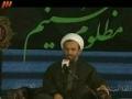 عهد آدينه Promised Friday - H.I. Panahiyan speech - Farsi