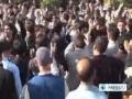 Shia Muslims Mark Arbaeen In Pakistan - English