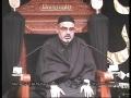 [07] Maqsad e Imam Hussain (a.s) aur Nusrat e Imam e Zamana Kay liye Tayyari - UK London 2012 - Urdu