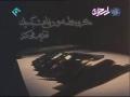[01] Last days of winter - آخرین روزهای زمستان، زندگی شهید حسن باقری - Farsi