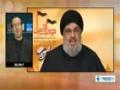 [04 Jan 2013] Saudi Turkish policy of sowing discord will backfire - English