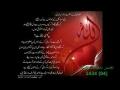 Urdu Audio Ladies Uzma Zaidi Tafseer Sure Bani ISrael [4] 1434