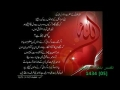 Urdu Audio Ladies Uzma Zaidi Tafseer Sure Bani ISrael [05] 1434