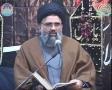 [Hikmat e Ali as] خود پسندی Khud Pasandi - 22 Safar 1434 - Ustad Syed Jawad Naqvi - Urdu