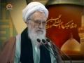 [04 Jan 2013] Tehran Friday Prayers آیت اللہ موحدی کرمانی - خطبہ نماز جمعہ - Urdu