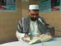 [04] Asraar-e-Hajj - Hajj 2007 - Ustad Syed Jawad Naqavi - Urdu