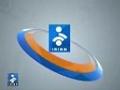 خبر: یکشنبه ۱۷ دى ۱۳۹۱ IRINN - Farsi
