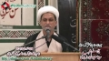 چہلم  Shaheed Saeed Haider - Speech H.I Aqeel Musa - 5 Jan 2013 - Urdu