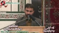چہلم  Shaheed Saeed Haider - Speech Ather Imran CP ISO - 5 Jan 2013 - Urdu