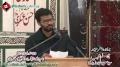 چہلم  Shaheed Saeed Haider - Tarana by Br. Atir Haider - 5 Jan 2013 - Urdu
