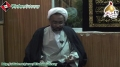 Majlis Shahadat Imam Raza a.s - H.I. Shahid Raza Kashfi - Urdu