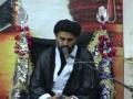 [01] Muharram1434 - Maqame Abuwwat Aur Aaj Ka Insan - H.I. S. Ahmed Iqbal Rizvi - Urdu