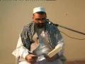 [09] Asraar-e-Hajj - Hajj 2007 - Ustad Syed Jawad Naqavi - Urdu
