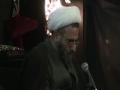 [Day 1/5] Safar 1434 - HIKMAT E BUNDAGI - Maulana Hurr Shabbiri - Urdu