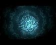Fedak Nafsy - Islamic Nasheed - Arabic