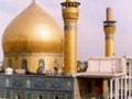 Sayings of Hazrat Imam Hasan Askari - Urdu