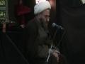 [Must Watch Day 3/5] 28 Safar - Majlis on Shahada Imam Hasan a.s & Rasool Allah s.a.w – Molana HU Shabbiri - Urdu