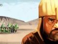 بیخواص - عمر بن سعد Umar bin Saad - Farsi
